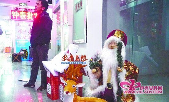 圣诞老人_伊秀女性网